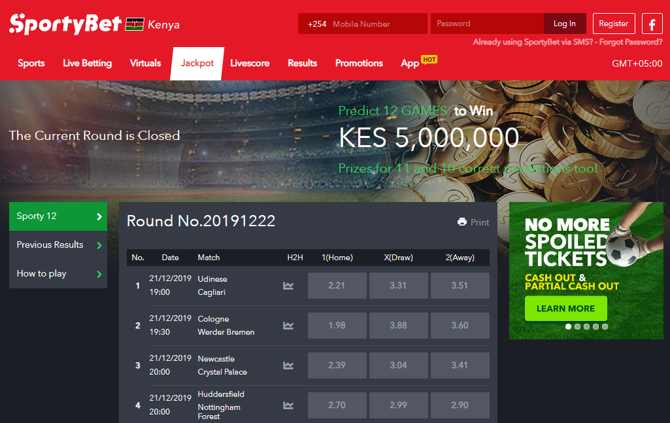 Sportybet SportyBet Predict 12 GAMES to Win KES 5,000,000