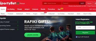 Sportybet main page First Deposit up to KES 1,000 return as KARIBU GIFTS