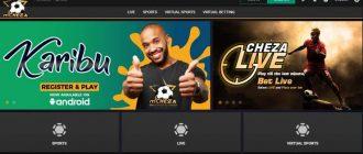 mcheza main page